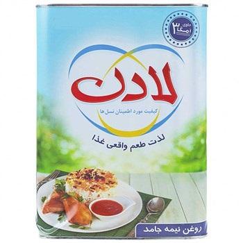 روغن لادن 5کیلویی ،عمده فروشی مواد غذایی،پخش مواد غذایی و بهداشتی،خرید مواد غذایی به قیمت کارخانه، سوپر مارکت آنلاین