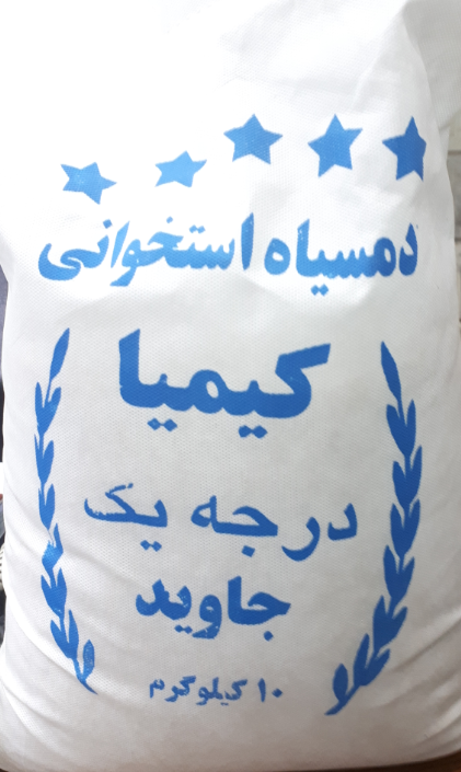برنج ایرانی دمسیاه استخوانی 10 کیلویی ،عمده فروشی مواد غذایی،پخش مواد غذایی و بهداشتی،خرید مواد غذایی به قیمت کارخانه