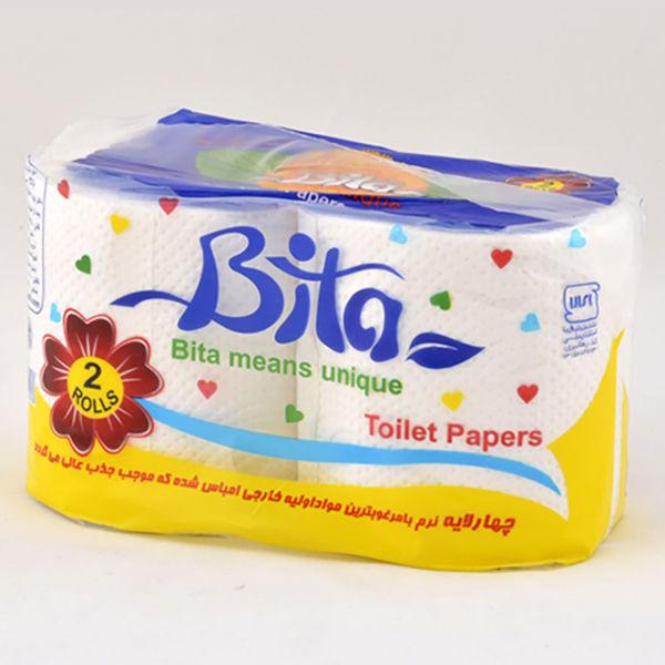 دستمال توالت کاغذی رولی بیتا بسته 2 عددی،عمده فروشی مواد غذایی،پخش مواد غذایی و بهداشتی،خرید مواد غذایی به قیمت کارخانه