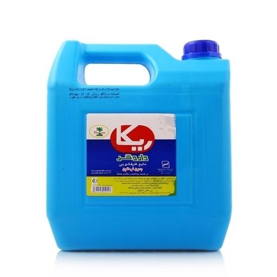 مایع ظرفشویی ریکا 4 لیتری،عمده فروشی مواد غذایی،پخش مواد غذایی و بهداشتی،خرید مواد غذایی به قیمت کارخانه، سوپر مارکت آنل