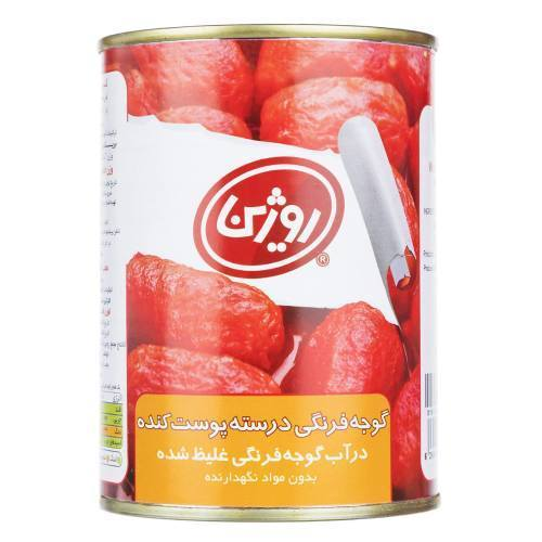 گوجه فرنگی پوست کنده روژین کلید دار نیم کیلویی،عمده فروشی مواد غذایی،پخش مواد غذایی و بهداشتی،خرید مواد غذایی به قیمت ک