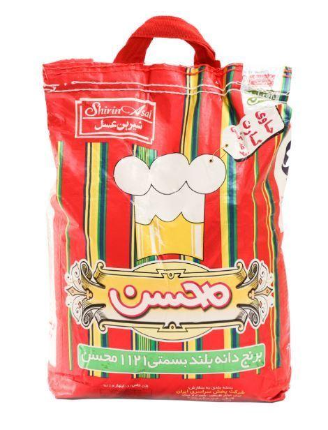 برنج 1121 محسن 10 کیلوگرمی،عمده فروشی مواد غذایی،پخش مواد غذایی و بهداشتی،خرید مواد غذایی به قیمت کارخانه